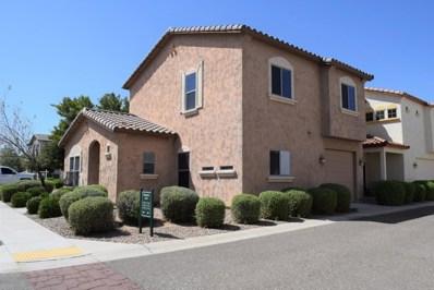 17740 W Woodrow Lane, Surprise, AZ 85388 - MLS#: 5819910