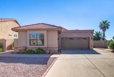 1677 E Cindy Street, Chandler, AZ 85225 - MLS#: 5819927