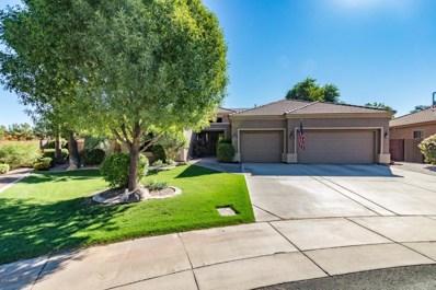 5651 S Wayne Drive, Chandler, AZ 85249 - MLS#: 5819979