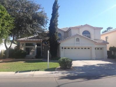 891 W Laredo Avenue, Gilbert, AZ 85233 - MLS#: 5820115