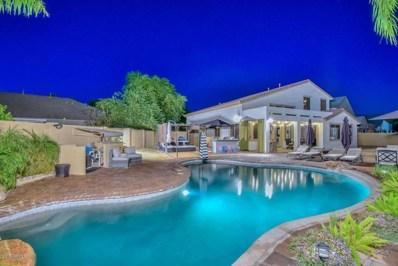 8859 W Hayward Avenue, Glendale, AZ 85305 - MLS#: 5820142