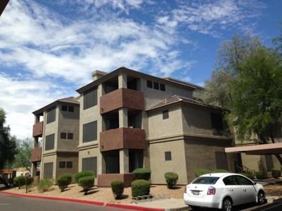 3848 N 3RD Avenue Unit 3043, Phoenix, AZ 85013 - MLS#: 5820178