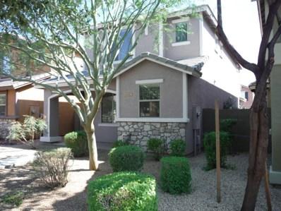 4387 E Selena Drive, Phoenix, AZ 85050 - MLS#: 5820228
