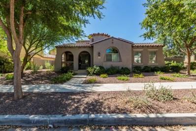 20457 W Springfield Street, Buckeye, AZ 85396 - MLS#: 5820308