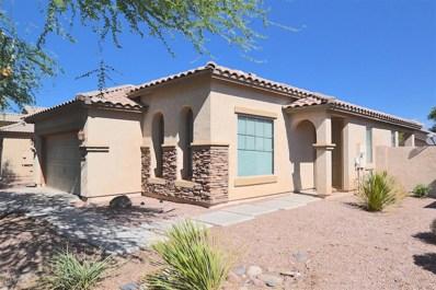 3358 E Packard Drive, Gilbert, AZ 85298 - MLS#: 5820332