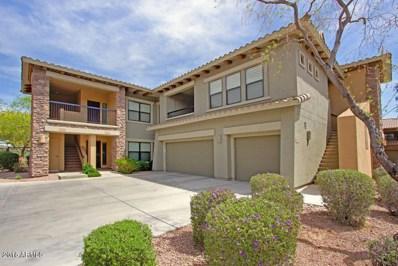 21320 N 56TH Street Unit 1032, Phoenix, AZ 85054 - MLS#: 5820388
