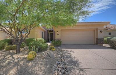 22307 N Freemont Road, Phoenix, AZ 85050 - MLS#: 5820439