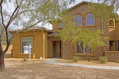 3866 E Cat Balue Drive, Phoenix, AZ 85050 - MLS#: 5820487