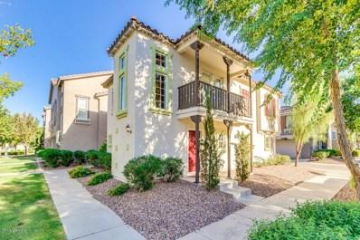 5721 S 21ST Terrace, Phoenix, AZ 85040 - MLS#: 5820506
