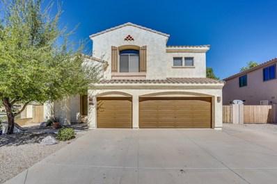 814 E Aquarius Place, Chandler, AZ 85249 - MLS#: 5820522