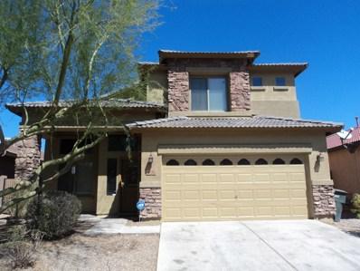 3734 W Apollo Road, Phoenix, AZ 85041 - MLS#: 5820537