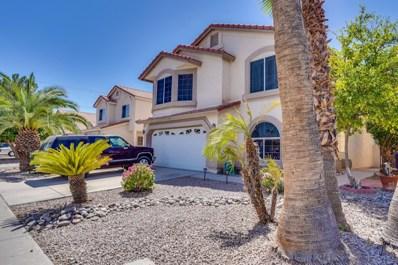 422 N Cobblestone Street, Gilbert, AZ 85234 - MLS#: 5820659