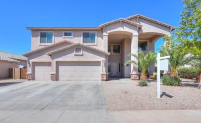 42470 W Bravo Drive, Maricopa, AZ 85138 - MLS#: 5820693