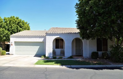 2047 S Jefferson Street, Mesa, AZ 85209 - MLS#: 5820785