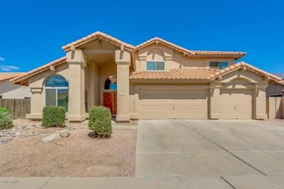 420 E Page Avenue, Gilbert, AZ 85234 - MLS#: 5820808