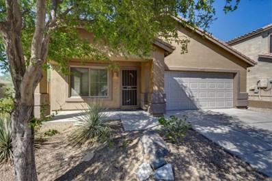 10456 E Raintree Drive, Scottsdale, AZ 85255 - MLS#: 5820811