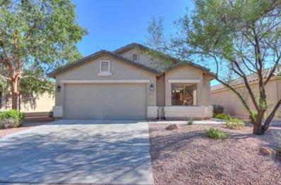 42467 W Sunland Drive, Maricopa, AZ 85138 - MLS#: 5820813
