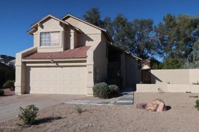 1224 W Manor Street, Chandler, AZ 85224 - MLS#: 5820821