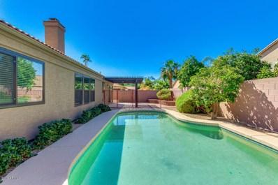 1344 E Tremaine Avenue, Gilbert, AZ 85234 - MLS#: 5820827