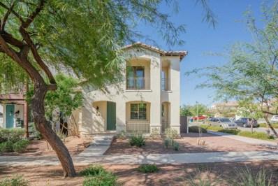 2899 N Claire Drive, Buckeye, AZ 85396 - MLS#: 5820852