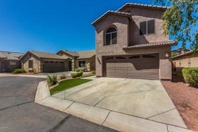 4107 E La Salle Street, Phoenix, AZ 85040 - #: 5820868