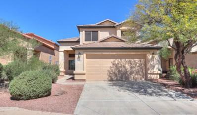 41714 W Hillman Drive, Maricopa, AZ 85138 - MLS#: 5820878