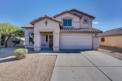 6341 W Watkins Street, Phoenix, AZ 85043 - MLS#: 5820971