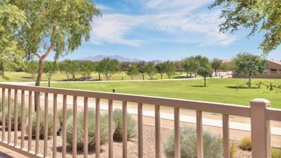 18623 W Pioneer Street, Goodyear, AZ 85338 - MLS#: 5821029