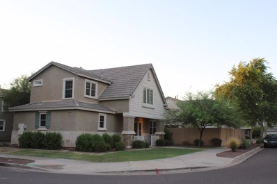 2344 E Wayland Drive, Phoenix, AZ 85040 - MLS#: 5821119