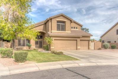 1037 S Western Skies Drive, Gilbert, AZ 85296 - MLS#: 5821122