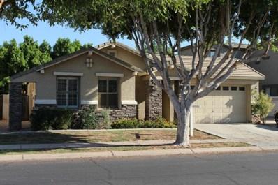 5342 E Harmony Avenue, Mesa, AZ 85206 - MLS#: 5821204