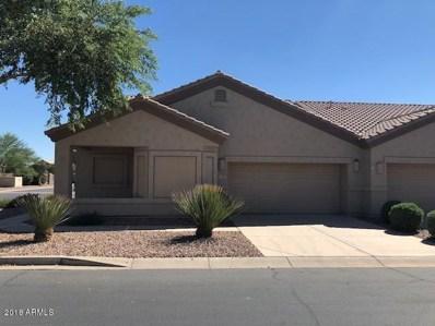 1547 E Earl Drive, Casa Grande, AZ 85122 - MLS#: 5821267