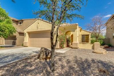 3811 S Vineyard Avenue, Gilbert, AZ 85297 - MLS#: 5821305