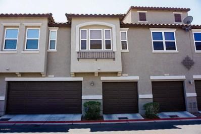 2257 E Huntington Drive, Phoenix, AZ 85040 - MLS#: 5821467