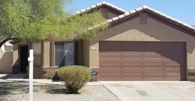 6609 S 23RD Avenue, Phoenix, AZ 85041 - MLS#: 5821474