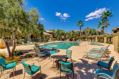 295 N Rural Road Unit 110, Chandler, AZ 85226 - MLS#: 5821538