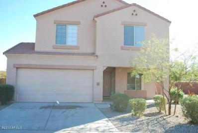 5911 S 31ST Drive, Phoenix, AZ 85041 - MLS#: 5821772