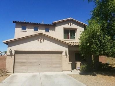 118 W Dragon Tree Avenue, Queen Creek, AZ 85140 - MLS#: 5821813