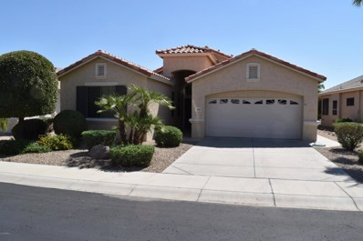 18069 W Skyline Drive, Surprise, AZ 85374 - MLS#: 5821907