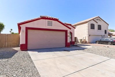 7337 W Lamar Road, Glendale, AZ 85303 - MLS#: 5821932