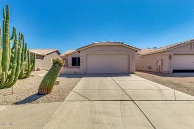 1375 E Runaway Bay Drive, Chandler, AZ 85249 - MLS#: 5821934