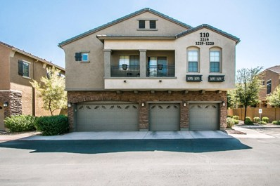 1350 S Greenfield Road Unit 1220, Mesa, AZ 85206 - MLS#: 5821992