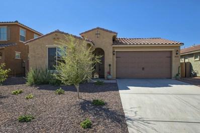 18339 W Getty Drive, Goodyear, AZ 85338 - MLS#: 5822121
