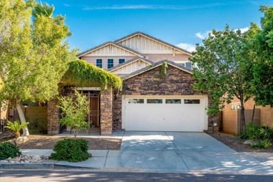 2227 E Bowker Street, Phoenix, AZ 85040 - MLS#: 5822148