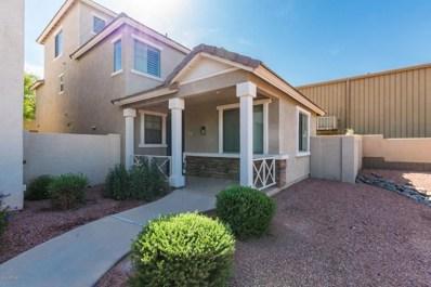 65 E Palomino Drive, Gilbert, AZ 85296 - MLS#: 5822183