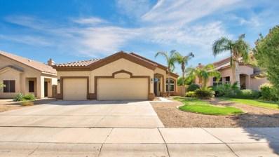 637 E Ranch Road, Gilbert, AZ 85296 - MLS#: 5822235