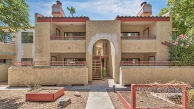 2935 N 68TH Street Unit 112, Scottsdale, AZ 85251 - MLS#: 5822240