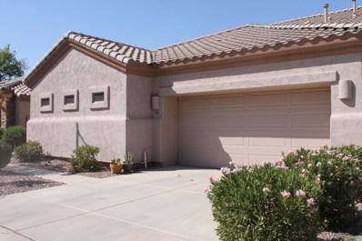 1534 E Melrose Drive, Casa Grande, AZ 85122 - MLS#: 5822335