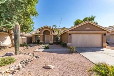 7331 E Nopal Avenue, Mesa, AZ 85209 - MLS#: 5822354