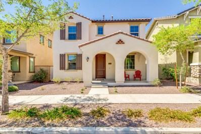 2378 N Valley View Drive, Buckeye, AZ 85396 - MLS#: 5822362
